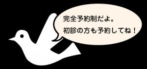 guide_illust_02